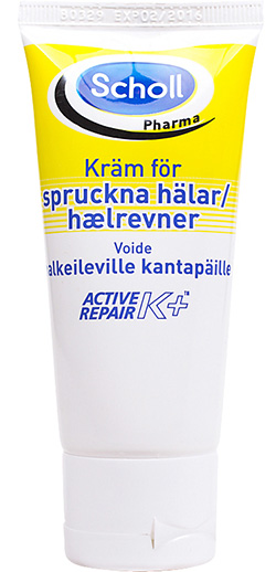Active Repair Foot Cream